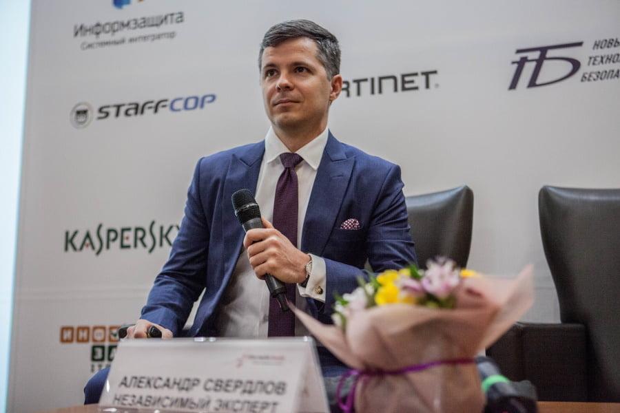 Александър Свердлов