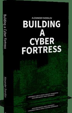 Построение кибер крепости